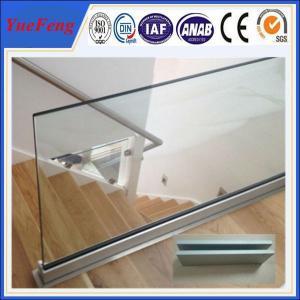 Buy 6063 T5 u profile for glass railing / OEM aluminium c profile / aluminium extrusion profil at wholesale prices