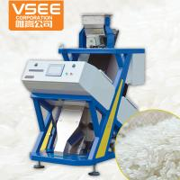 Quality high quality new design vision CCD camera rice color sorter machine milling machine for sale