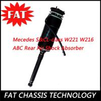 Buy Mercedes CL & S-Class W221 Right Rear Shock Absorber Active Body Control at wholesale prices