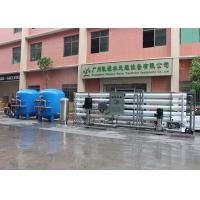 China 50TPH Seawater Reverse Osmosis System / Seawater Desalination Plant 380V 50Hz on sale