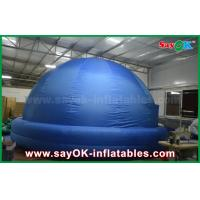 Quality Indoor Customized Kids Inflatable Planetarium Small Dome Shaped Projector Cloth for sale