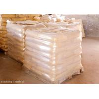 Quality ATP EPMC Aluminum Tripolyphosphate Good Insulation Properties CAS 13939-25-8 for sale