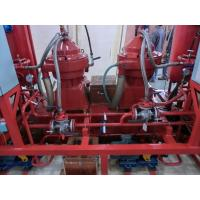Buy Small disc Centrifugal Oil Purifier Water Fuel Filter Separator Variable at wholesale prices