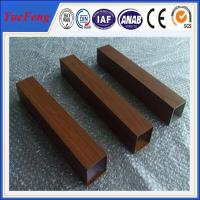 Quality wooden transfer(wood grain transfer printing) aluminum square tube extrusion for sale