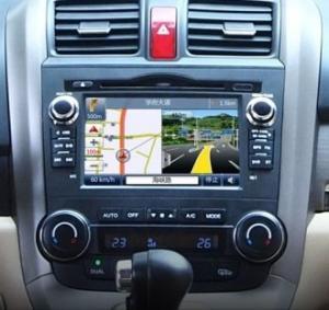 Buy 7 Inch Car Multimedia Sat Nav GPS Navigation Radio DVD for Honda Civic 2006 - at wholesale prices