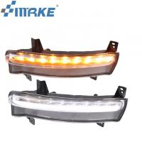 China Anti UV LED Daytime Running Light Drl For Jeep Compass Front Head Lamp 2017-2018 on sale