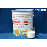 Quality Interior Anti Fire Intumescent Fire Protective Coatings For Wood Furniture Painting for sale