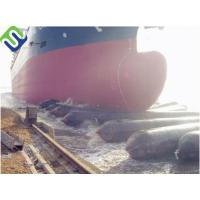 China Low price docking rubber inflatable ship launching marine airbags on sale