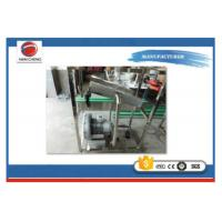 Buy Customized Beverage Processing Equipment Drying Machine 6000 Bottles / h Low at wholesale prices