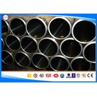 Buy 42CrMo4 Hydraulic Cylinder Steel Tube Honing / Skiving Technique OD 30-450 Mm WT at wholesale prices