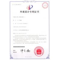 JianLi Electric Cable Co., Limited Certifications