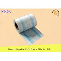 Quality White HDPE Packaging Plastic Film with Laminating Non Woven Fabric 100 cm Width for sale