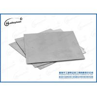 China Wear Parts Tungsten Carbide Wear Plates Customized Size With Thermal Conductivity for sale