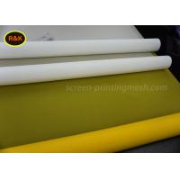 Quality Customized 64 Micron Silk Screen Printing Mesh Silk Mesh Fabric Low Elasticity for sale