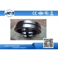 Quality 22320CCW33 SKF Original Self Aligning Spherical Roller Bearing Long Life OEM Accept for sale