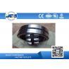 Buy cheap 22320CCW33 SKF Original Self Aligning Spherical Roller Bearing Long Life OEM from wholesalers