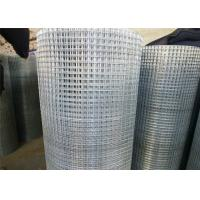 Quality Galvanised Stainless Steel Welded Wire Mesh Panels For Construction Usage for sale