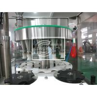 Buy cheap 100% factory for sale friut juice powder bottle packing machine from wholesalers