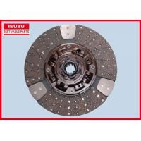 Quality 380MM ISUZU Clutch Disc Best Value Parts For CYH 6WF1 1876110020 8.5 KG for sale