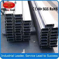 Quality C Section Steel for sale