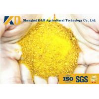 Buy cheap Sgs Approved Corn Gluten Meal With 60% Min Protein No Harmful Substances from wholesalers