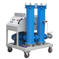 Portable Oil Filtration System,Oil Filter Machine