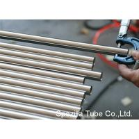 Quality SS 310S Bead Removed Heat Exchanger Stainless Steel Tubing Precision TIG Welding for sale