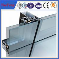 Quality aluminium curtain wall profiles supplier, aluminium extrusion for glass curtain wall for sale