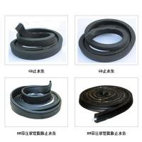 Quality Rubber waterstop tape/bentonite waterstop bar/water expanding rubber strip for sale