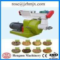 China ring die wood pellet machine for sale / high capacity pellets mill for sale