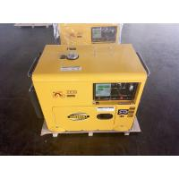 Quality 220 / 230 Volt Small Diesel Generators Portable With Digital Panel Board for sale