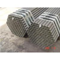 Quality 4140, 4130,4140,42CrMo Seamless Alloy Steel Tubes and Pipes for sale