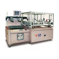 Quality CCD Screen Printing Machine (Four Axis,Manual Positioning) for sale