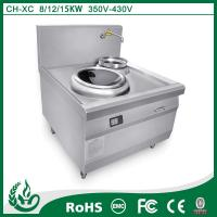 Quality Commercial induction chinese cooking stove for sale