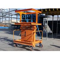 Quality High Speed Concrete Slab Formwork Systems Steel Material 1000kg-1100kg Bearing Capacity for sale