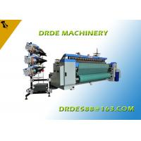 Quality Heavy Duty 3.0kw Motion 6 Color Air Jet Loom For Weaving Polyester Fabric for sale