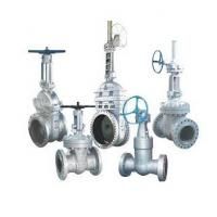 "Buy Carbon / Alloy / Stainless Steel Flanged Gate Valve, Metal Valves 1/2"" - 36"", at wholesale prices"