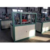 Quality Disposable Tea Cup Making Machine , Multi Function Plastic Foam Cup Making Machine for sale
