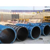 Buy cheap Q235 Circular Concrete Column Formwork Steel Formwork With Brand from wholesalers