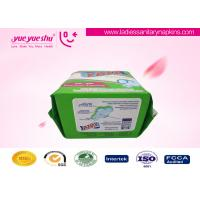Quality Safe Large Sanitary Pads , Regular Day Disposable Female Sanitary Napkins for sale