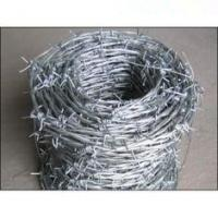 Quality Very Common Type Galvanized Barbed Wire/High security, Durability and easy to install/SWG12, SWG14, SWG16, SWG18, etc for sale