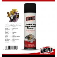 Quality Carburetor Spraycar Cleaning Chemicals 500ml Anti Freeze Fluid For Car Maintain for sale