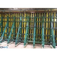 Quality 8.0m Wall Shuttering System , Single Sided Wall Formwork Without Tie Rod System for sale
