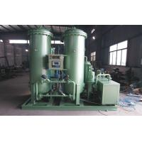 Quality 600Kw ASU Plant PSA Liquid Nitrogen Generator / Cryogenic Nitrogen Gas Plant for sale