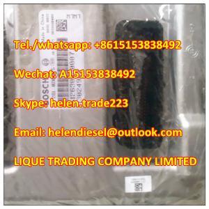 Buy 100% BOSCH original  ECU 0281020075  , 0 281 020 075  engine control unit , 612630080007 WEICHAI at wholesale prices
