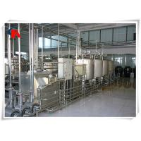 Quality High Desalting Rate Industrial Water Treatment Systems For Food / Beverage for sale