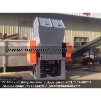 Buy cheap dadicated films crusher,pe films crushing machine,pe films cutter,waste pe from wholesalers