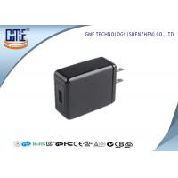 Quality 220v GME Innovative Design 3.6v - 6.5v and 6.5v - 9v QC 3.0 UL Type Charger for Cellphone for sale