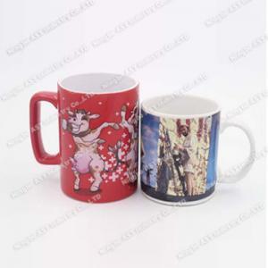 Quality Musical Mug S-4705 for sale