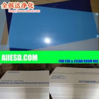 Buy 30 layers blue floor protection PE laboratory sticky mat at wholesale prices